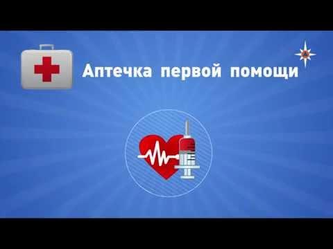 Асд фракция 2 при лечении гепатита с