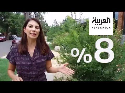 العرب اليوم - بسبب المخاوف من تفشي
