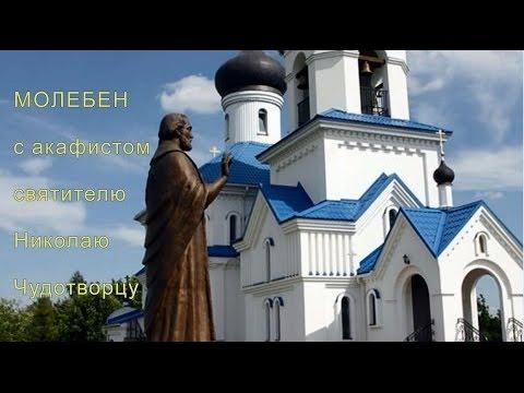 Святой лука крымский чудеса молитва
