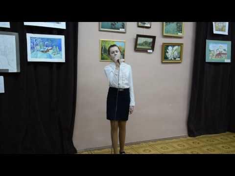 Синицина Кристина