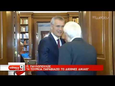 Αντιδράσεις και μέτρα στην Ελλάδα για την τουρκική επέμβαση στην Συρία | 10/10/2019 | ΕΡΤ
