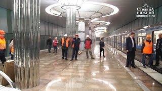 Строительные работы на станции метро «Стрелка» планируется завершить через неделю