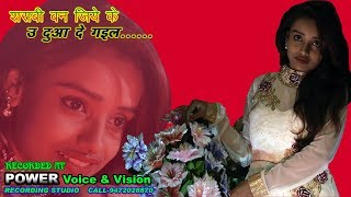 SHARAABI BAN JIYE KE (BHOJPURI GHAZAL) BY ANUPAMA DAS - Download this Video in MP3, M4A, WEBM, MP4, 3GP