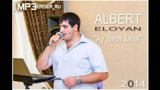 Альберт Элоян - Ай Джана Джана [NEW 2014] //Кавказская Музыка//