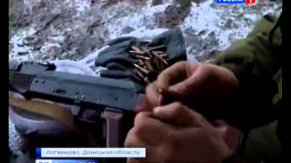 СРОЧНЫЕ НОВОСТИ ДНЯ  Спецназ ДНР уничтожил полковников ВСУ, бросивших своих солдат в Дебальц