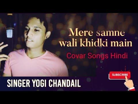Mere Samne Wali Khidki Main Ek Chand Ka Tukda Rahta Hain Cover Song By YOGI CHANDALE