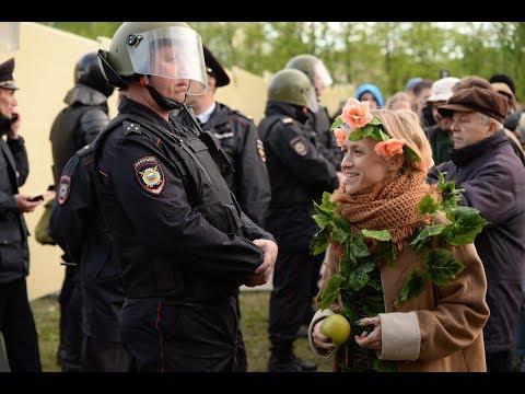Четвертый день протеста в сквере в центре Екатеринбурга