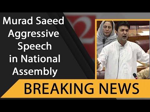 Murad Saeed Aggressive Speech in National Assembly | 17 September 2019 | 92NewsHDUK