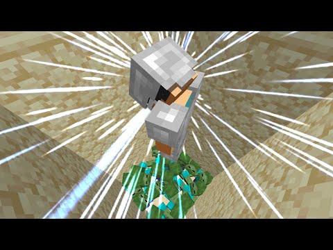 Minecraft Death Swap 3...