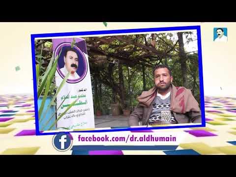 علاج مرض ابواسير بالاعشاب أذهل الجميع ـ صالح صالح أحمد ـ المحويت
