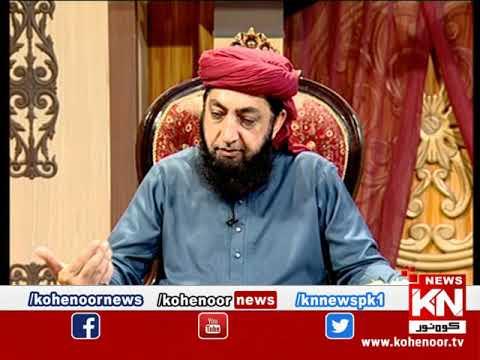 istakhara 13 July 2019 | Kohenoor News Pakistan