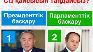 Аблязов хочет поднять уровень жизни казахстанцев