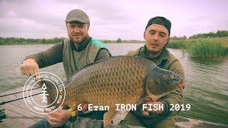 Iron Fish 2019. Водоем Крутая Балка. Часть 1 | Телеканал #Трофей