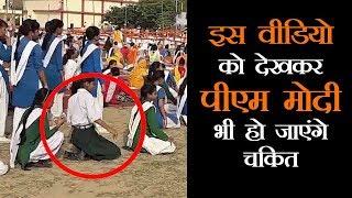 BJP नेताओं को इन मासूम बच्चों पर नहीं आया तरस, बेचारे...