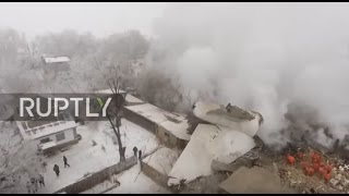 Kyrgyzstan: Drone captures devastation at crash site of Turkish cargo jet