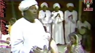 الجنزير في النجوم - خلف الله حمد - تسجيل قديم