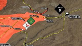Сирийская армия занимает новые территории на пути к Пальмире. Русский перевод.