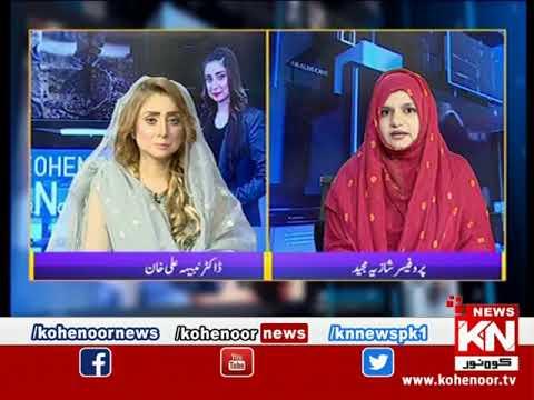 Kohenoor@9 With Dr Nabiha Ali Khan 28 May 2021 | Kohenoor News Pakistan