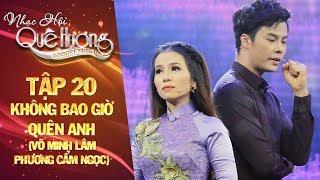 Nhạc hội quê hương   tập 20: Không bao giờ quên anh - Võ Minh Lâm, Phương Cẩm Ngọc