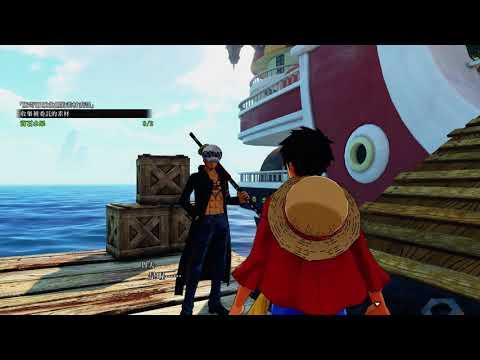 Trafalgar Law de One Piece : World Seeker