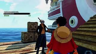 Trailer Sky Island