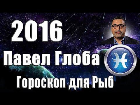 Гороскоп на 2017 год по знакам зодиака для весов