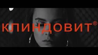 """77x77""""Прыщи ни о чем""""(Feat КЛИНДОВИТ)"""