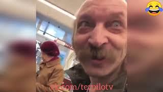 Приколы, Ржака до слез, Лучший юмор 2016-2018