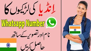 Indian Girls Whatsapp Number || How to Find Indian Girls Whatsapp real numbers 2020
