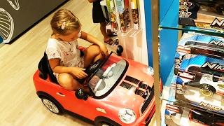 КУПИМ МАШИНУ ? Покупаем Игрушки и Новые НАДУВНЫЕ Щенячий ПАТРУЛЬ Игры для Детей Видео для МАЛЫШЕЙ