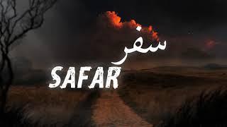 Talha Yunus Safar song lyrics