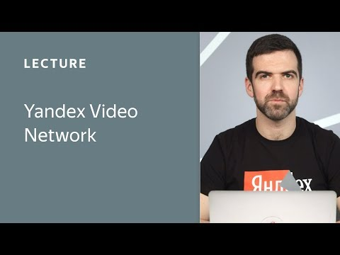 Yandex Video Network