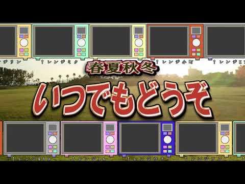 【7人合唱】解凍戦隊デンシレンジャー【VOCALOIDオリジナル曲】