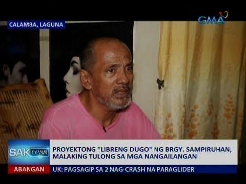 """[GMA]  Saksi: Proyektong """"Libreng Dugo"""" ng Brgy. Sampiruhan, malaking tulong sa mga nangailangan"""