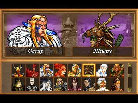 Онлайн игры меч и магия герои королевства