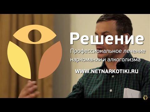 """Руководители """"РЕШЕНИЯ"""" проводят лекцию для НАСа. Ч.3"""