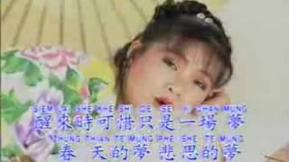 春之梦 By 谢采妘 [  DIVX PLUS HD ] .mkv