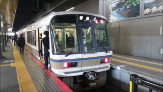 京都車站去嵐山,經嵯峨野小火車(Kyoto Station to Arashiyama via Torokko mini train, Japan)