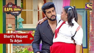Bharti's Request To Arjun - The Kapil Sharma Show