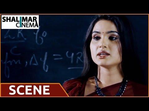 Sorry Teacher Movie || Aryaman Love Scene in Class Room || Kavya Singh , Aryaman