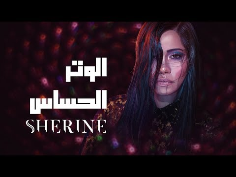 athraa557's Video 162757132558 KZYqugtbcG0
