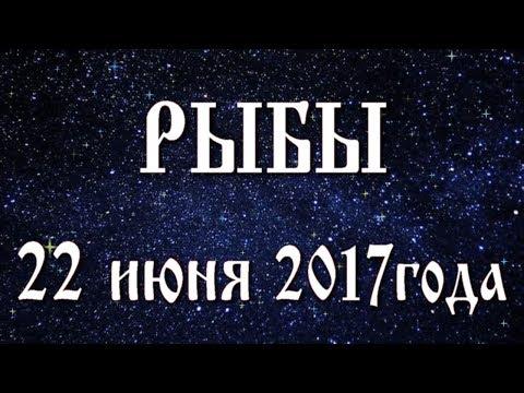 Знаки зодиака гороскоп на 2016