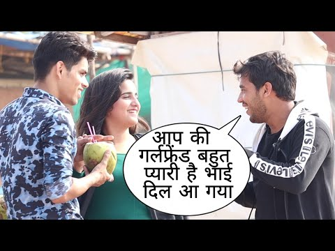 Aapki Girlfriend Bhut Cute Hai Bhai Dil Aa Gya Prank On Cute Couple By Desi Boy With