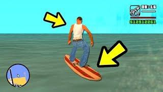 Где найти сёрфинг доску в GTA San Andreas?😱