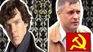 ПатриотКИНО — Детективы (Шерлок против Насонова)