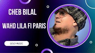 تحميل اغاني Cheb Bilal - Wahd Lila Fi Paris MP3