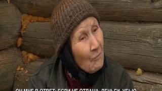 «Чужая», Елена Слесарева, ТРК «Удмуртия», Удмуртская Республика