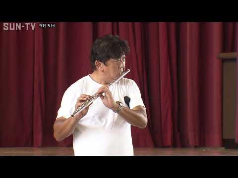 佐渡裕さんが音楽の楽しさ伝える 明石の小学校