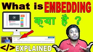 What Is Embedding In Hindi ? Explained