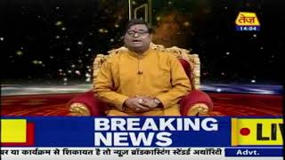 Kismat Connection | Shailendra Pandey | Daily Horoscope | September 20th 2020 | 2.00pm
